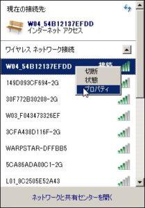 wifi000001