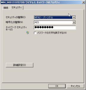 wifi000002
