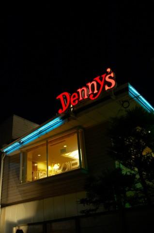 深夜のデニーズ