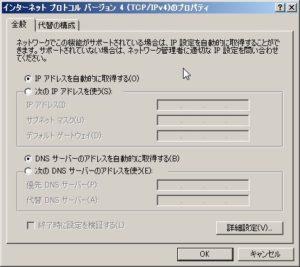 IPアドレス設定